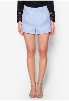 Premium Tailored Shorts