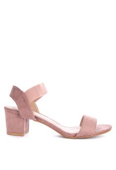 f9ff0482b9d Shop Women s Heels Online on ZALORA Philippines
