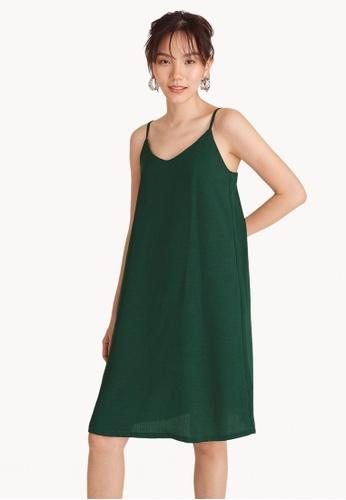 Pomelo green Mini Spaghetti Slip Dress - Green E871EAA7518CDDGS_1