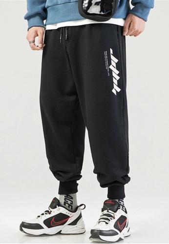 Twenty Eight Shoes black VANSA  Simple And Loose Casual Pants VCM-P2506 28BCBAA5CA95EFGS_1