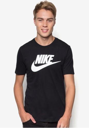 Nike Futura Icon
