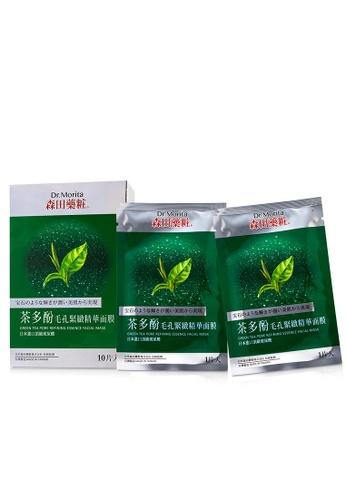 Dr. Morita DR. MORITA - Green Tea Pore Refining Essence Facial Mask 10pcs 84B28BECA1D241GS_1