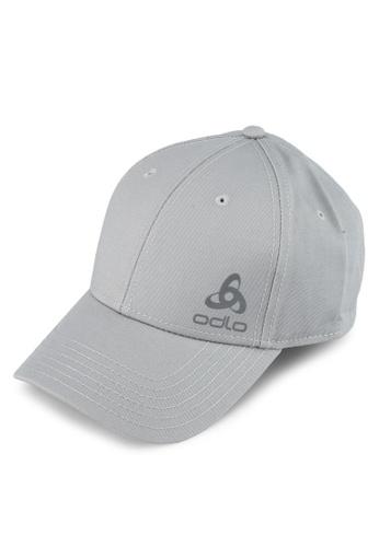 Odlo grey Trip Cap 2F59FACBD39103GS_1