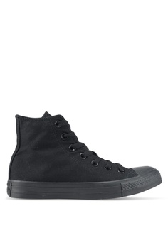 dbab3ec8e92515 Converse black Chuck Taylor All Star Core Hi Sneakers 55A45SH97C3489GS 1