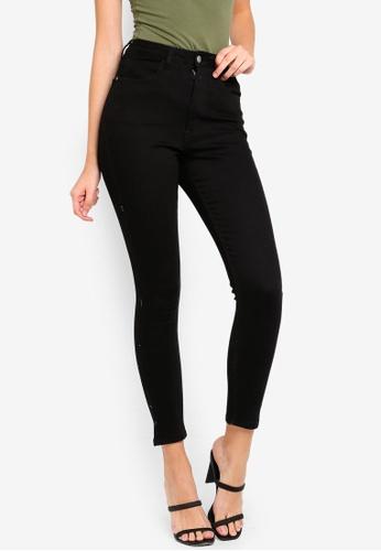 Supre black The Classic Ankle Grazer Jeans 40E47AA812C42EGS_1