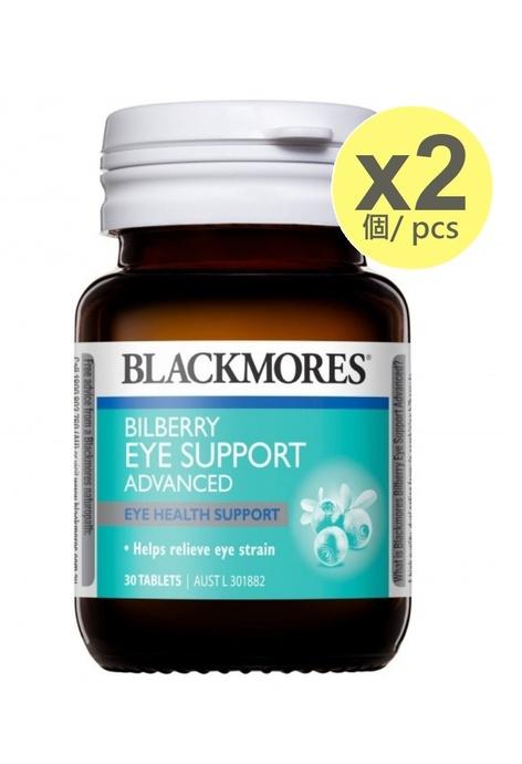BLACKMORES Blackmores - 山桑子護眼藍莓素 (2pcs X 30粒)