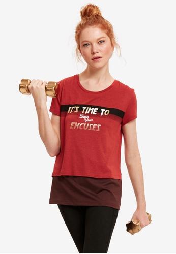 LC Waikiki brown Letter Printed Sports T-Shirt 49EF2AAAFA8A30GS_1