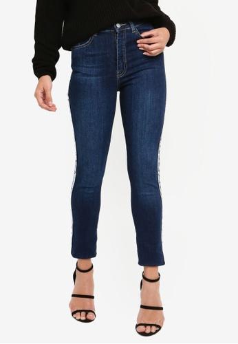 1a2d38624f44 Shop NA-KD Skinny High Waist Side Stripe Jeans Online on ZALORA Philippines