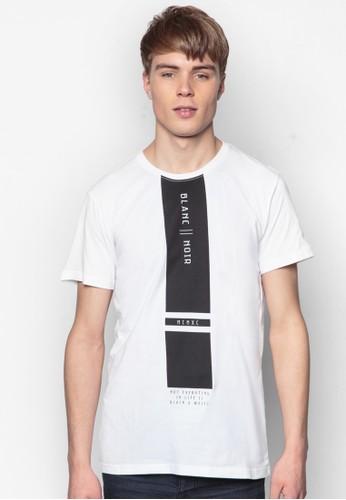 Ballouesprit 請人 文字設計TEE, 服飾, 印圖T恤