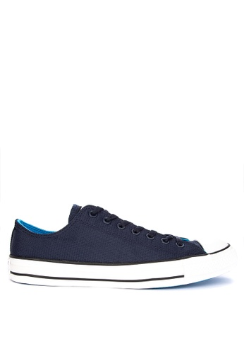 7d14548a0d3c Shop Converse Chuck Taylor All Stars Lightweight Nylon Sneakers Online on  ZALORA Philippines