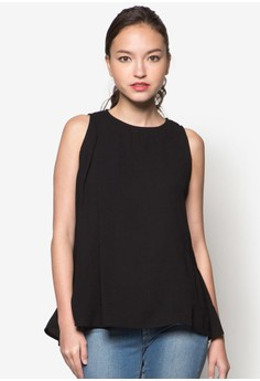Asymmetrical Dipped Hem Top