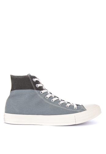 Converse grey and multi Chuck Taylor All Star Jute Americana Sneakers B7B03SHCB50B17GS_1