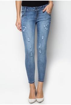 Balaynor navy Skinny Jeans w/ Cut Out B1CADAA732ABDFGS_1
