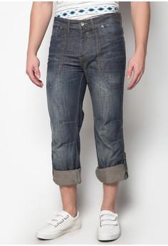 Lightweight Denim Cargo Dark Jeans