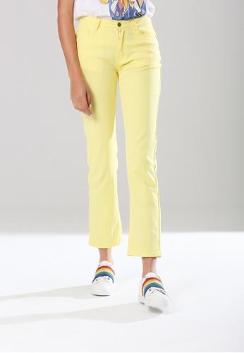 London Rag yellow Skinny Fit Denim Jeans 07A8EAAE72B11FGS_1