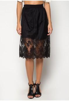 Skirt W/ Lining