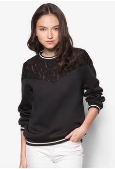 Love Lace Yoke Sweatshirt