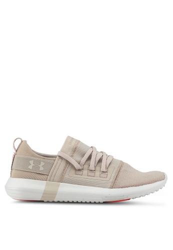 4a62321728 UA W Adapt Sport Shoes