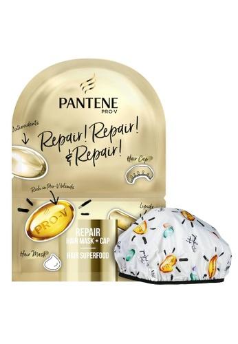 Pantene Pantene Hair Mask Repair 20ml D27A2ES28A4842GS_1