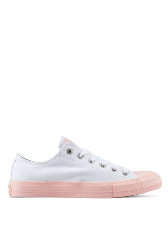Converse white Chuck Taylor All Star II Sneakers CO302SH0RZNRMY_1