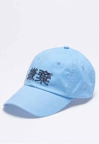 SUGAR005 blue GIGI Cap Blue 58F0AAC804D01DGS_1