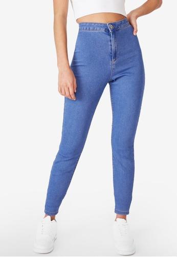 Supre blue The Super Skinny Sky High Jeans B095FAA36D392DGS_1