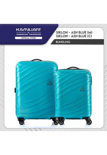 American Tourister blue Kamiliant by American Tourister Siklon Koper Hardcase 2P Set (20/25inch) – Ocean Blue 88650AC8A56FF9GS_1
