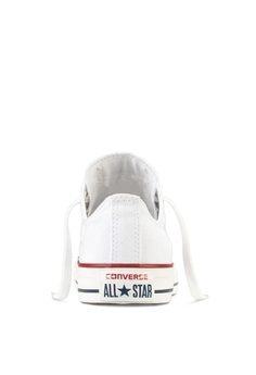 Buy CONVERSE MALAYSIA Online  fbbed2a54