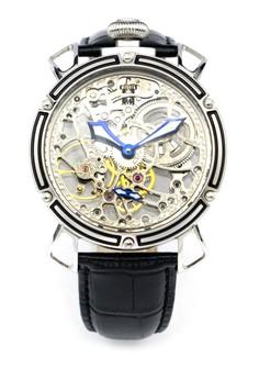Celestial Watch