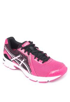 GEL Impression 8 Running Shoes