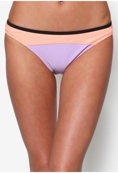 Contrast Binding Bikini Bottoms