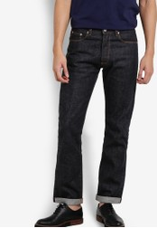 Electro Denim Lab 灰色 Selvedge Denim Modern Straight Jeans EL966AA45UMCMY_1