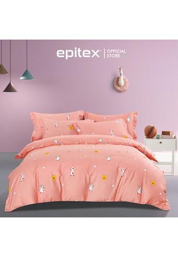 Epitex Epitex CK2050 900TC Cotton Fitted Sheet Set - Bedsheet Set - Bedding Set (w/o quilt cover) E490DHL23A959AGS_1