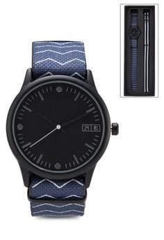 Line Print Duo Strap Watch Set