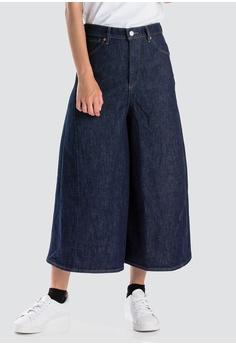 33f98e1e Levi's blue Levi's Engineered Jeans Loose Jean Women 72961-0000  957C9AABFD4709GS_1