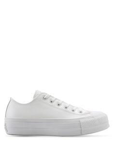 4c7bc6529d574 Converse white Chuck Taylor All Star Lift Seasonal Craft SL Ox Sneakers  B3017SHF1AAF8BGS 1