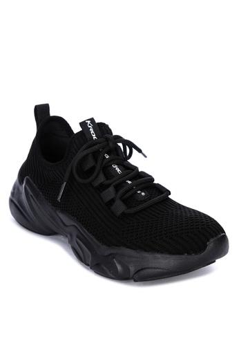 Krooberg black Krooberg Nitro Black Sneakers C1B1BSH7EF4AB2GS_1
