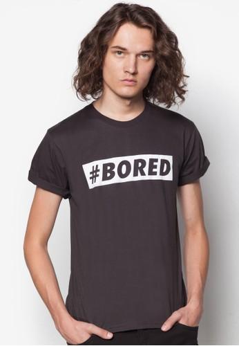 京站 esprit#BORED 文字印花T 恤, 服飾, 服飾