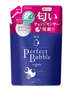 bdc80888ff Kawaii blue Refill- Perfect Bubble For Body-Floral 16345BE040E58DGS 1