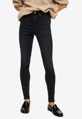 Mango grey Soho High-Waist Skinny Jeans 3C946AA1714872GS_1
