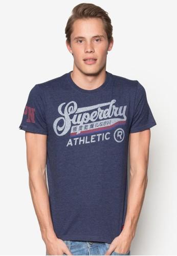 Double Drop Athletic 圖文精緻Tee、 服飾、 服飾SuperdryDoubleDropAthletic圖文設計Tee最新折價