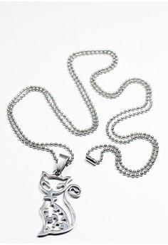 Noboru Wataya Steel Cat Necklace
