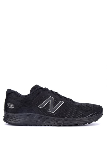 New Balance black Ff Arishi V2 Fr Performance Shoes BEBE7SHE52FFE3GS_1