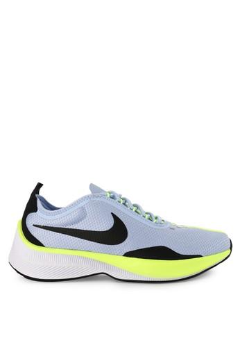 Nike blue Nike Fast Exp-Z07 Shoes 41614SH5C773E0GS_1