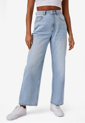 Supre blue Super High Rise Baggy Jeans D746AAABDE6F21GS_1