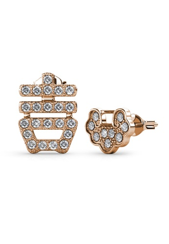 Her Jewellery gold Happiness Earrings -  Made with premium grade crystals from Austria 9629FAC50DD381GS_1