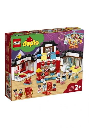 LEGO multi LEGO DUPLO Town 10943 Happy Childhood Moments (227 Pieces) C4649TH16DCC82GS_1