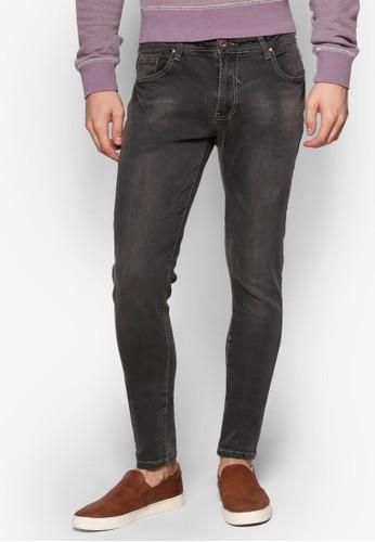 ZALORA Washed Skinny Fit Jeans