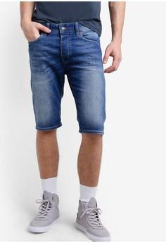 Boss Orange-Orange 90 中腰及膝標準短褲