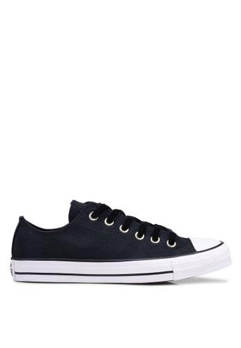 d89598648737 Converse black Chuck Taylor All Star Gator Velvet Ox Sneakers  016E9SHAE8B6B8GS 1
